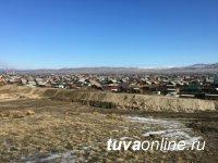 Кызылский район: оперативная информация