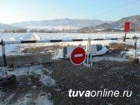 В Туве закрыты все ледовые переправы