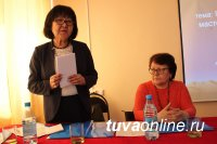 Кафедра технологии и предпринимательства Тувинского государственного университета отметила 15-летний юбилей