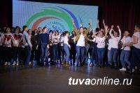 В Тувинском государственном университете завершен фестиваль науки и творчества «Наша весна-2018»