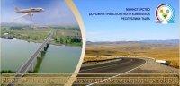 Правительство республики одобрило Транспортную стратегию Тувы до 2030 года