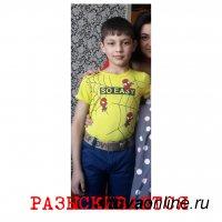 Полиция Кызыла и волонтеры ведут поиски 3-классника Рушана Козлова