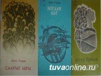 Объявлен конкурс на лучший литературный перевод на русский язык стихотворения Антона Уержаа «Я люблю» (есть подстрочник)