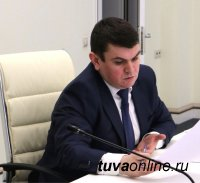 В Минстрое России обсудили реконструкцию систем теплоснабжения в Туве