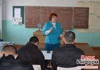 Кызыл: Вечерняя школа в колонии строгого режима