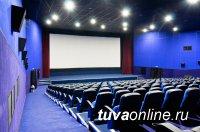 Тува выиграла господдержку на «начинку» для кинотеатров в Чадане, Ак-Довураке и Кызыл-Мажалыке
