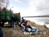Акция «Чистый лес – территория без огня» проводится в Туве