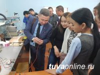 Открытие кружка электроники в ТувГУ: идеи, изобретения, перспективы