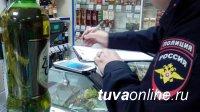 Житель Кызыла привлечен к уголовной ответственности за незаконную продажу спиртосодержащей жидкости