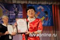 Минобрнауки объявляет о начале конкурсного отбора на присуждение премий Главы Тувы в 2018 году лучшим педагогам