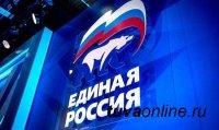 В Туве партия «Единая Россия» проведет дискуссии «Единая Россия. Направление 2026»