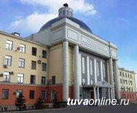 Выпускники медколледжа Тувы смогут продолжить дальнейшее образование в медицинских ВУЗах Сибири