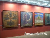 Художники Тувы представили свои лучшие работы за последние пять лет на отчетной межрегиональной выставке «Сибирь-XII»