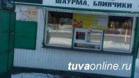 Киоски из центра Кызыла переместят в зоны отдыха – Национальный парк и Молодежный сквер
