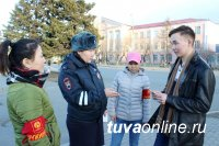 Госавтоинспекция Тувы призывает граждан быть бдительными в общественном транспорте