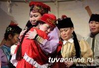В Туве 16 апреля начнутся гастроли Театра Республики Калмыкия!!!
