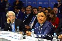 Глава Тувы на Красноярском экономическом форуме озвучил новые подходы к развитию инфраструктуры Сибири