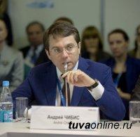 Делегация Минстроя России принимает участие в Красноярском экономическом форуме 13-14 апреля
