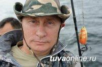 В Красноярске покажут блесну, на которую рыбачил Путин в Туве