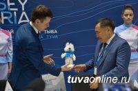 Тува включилась в подготовку Эстафеты огня Зимней универсиады-2019