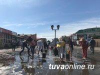21 апреля в столице Тувы пройдет акция «Отмоем Кызыл!»