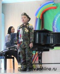 В Кызыле прошел конкурс «Весенние голоса» республиканского фестиваля «Радуга искусств»