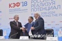Глава Тувы поручил создать проектный офис «Енисейская Сибирь»