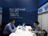 Ректор ТувГУ Ольга Хомушку приняла участие в работе КЭФ