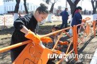 Тувинский государственный университет первым в городе поддержал акцию «Отмоем Кызыл!»