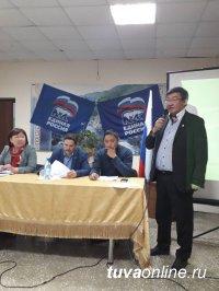В Туве стартовали первые дискуссионные площадки «Единой России»