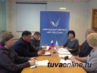 Активисты ОНФ требуют от чиновников пересмотреть территориальную схему обращения с отходами в Туве