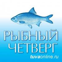 """Кызыл: """"Рыбная ярмарка"""" - на бывшем Долаановском рынке"""