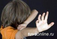 В Кызыле инспекторами ПДН выявлен и раскрыт факт ненадлежащего исполнения родительских обязанностей
