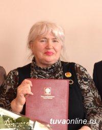 Предпринимателю Надежде Аржаковой присвоено звание «Заслуженный работник города Кызыла»