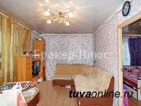 Красноярскстат: Аренда 2-комнатной квартиры в Кызыле достигла 20 тысяч рублей в месяц