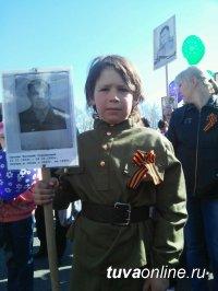 Жителей Кызыла приглашают 9 мая пройти в «Бессмертном полку» с портретами дедов и прадедов