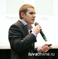В Кызыле для предпринимателей с участие красноярских бизнес-тренеров организованы семинары