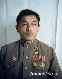 Лицею № 16 города Кызыла присвоено имя Героя Советского Союза Хомушку Чургуй-оола