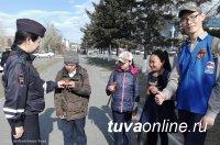 «Молодогвардейцы» Тувы раздали более 1000 символов Победы