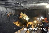 Глава Тувы сообщил об обрушении горной породы на шахте межегейского месторождения