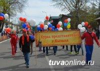Глава Тувы Шолбан Кара-оол поздравил жителей республики с Первомаем