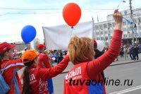 Три тысячи кызылчан прошли в праздничном шествии, посвященном Первомаю