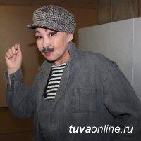 Луиза Мортай-оол. 30 лет на сцене тувинского театра
