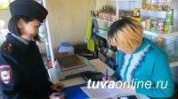 Полиция Тувы проводит мероприятия по профилактике и пресечению фактов нарушений антиалкогольного законодательства