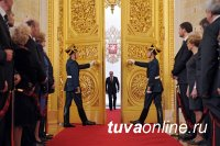 Глава Тувы примет участие в церемонии инаугурации Президента Владимира Путина