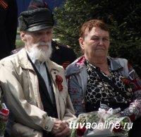 Тува простилась с тружеником тыла Никифором Семеновичем Баяндиным