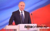 Глава Тувы Шолбан Кара-оол на инаугурации Президента РФ: Владимир Путин изменил не только Россию, но и миропорядок