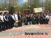 К 100-летию легендарного танкиста Хомушку Чургуй-оола в Москве, Кызыле, Хонделене и Берт-Даге  проведены памятные церемонии
