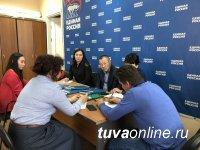 В Туве количество участников предварительного голосования превысило 100 человек