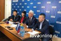 В Туве завершился прием заявок на участие в предварительном голосовании партии «Единая Россия»